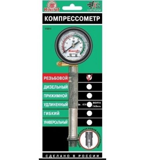 Авто компрессометр своими руками